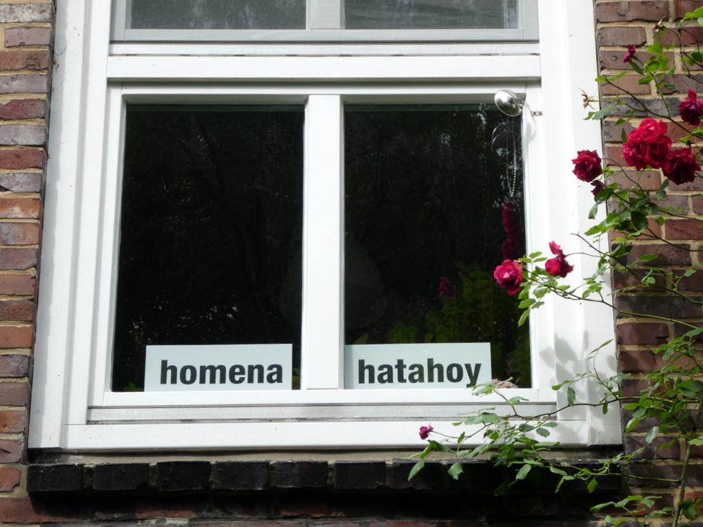 hatahoy
